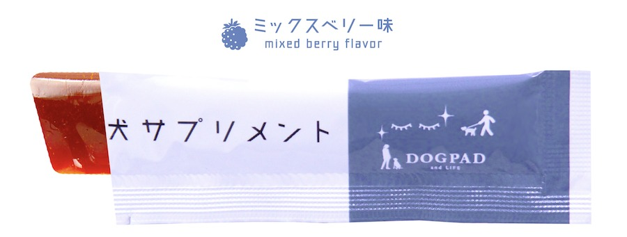 DOGPAD and LIFE:犬サプリメント 目の健康維持に(ミックスベリー味)