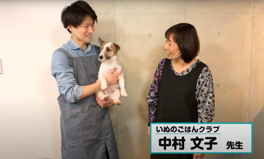 【ペット食育指導士監修】犬ごはんレシピ「豚肉と野菜の炒め物」中村文子先生